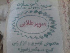 قیمت گچ سوپر ساوه