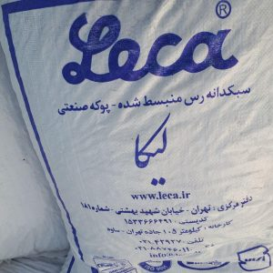 پوکه صنعتی لیکا بسته بندی شده