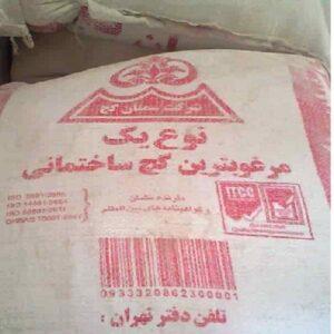 خرید گچ سمنان در تهران