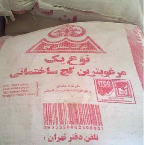 گچ سمنان در تهران