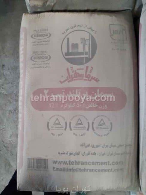فروش سیمان تهران بادسانی