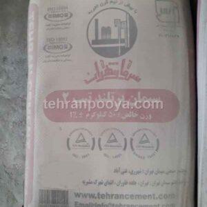 سیمان تهران فروش بادسانی